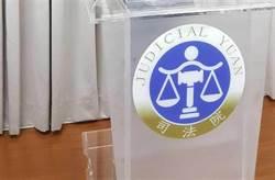 司法院人審會決議「聲請釋憲達人」錢建榮獲留任二審