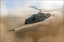 AVX提出高速戰偵直升機概念圖