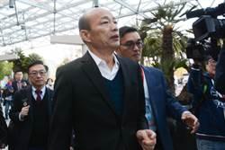 談郭台銘有意選總統  韓國瑜:愛情文藝片變武俠片