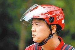 劉強東:京東物流只能再燒兩年