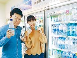 氣泡水商機旺 全家自有品牌推新品搶市