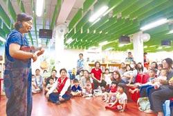 花蓮文化教室 帶親子認識洄瀾海