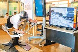 玩VR邊運動 義大推健身模擬器