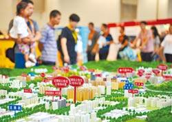 陸房貸利率連4降 廈門最低