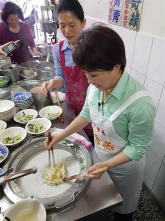 台中清水「擀麵一條街」 盧秀燕開直播推薦