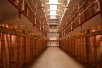 這監獄像飯店 進牢房有「房卡」?