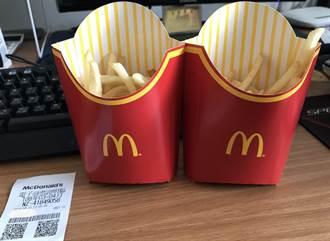 肚子餓叫麥當勞大薯買一送一 打開後他傻了