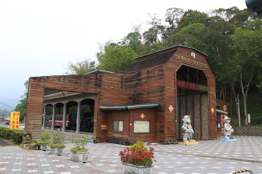 6月起竹崎親水公園門口將進行拆除,改建親水意象入口。(張亦惠攝)