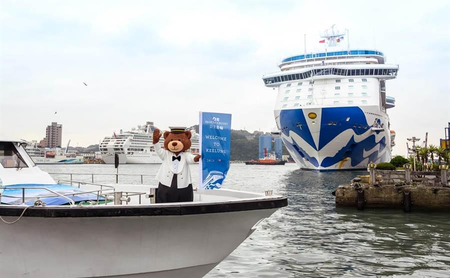 公主遊輪派出超萌吉祥物 – 史丹利熊於基隆港盛大迎接「盛世公主號」。圖:業者提供