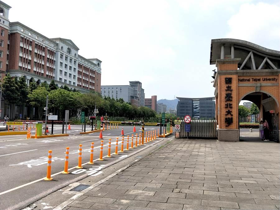 ▲臺北大學為北大特區增添人文氣息,每逢假日成為散步的好去處。〈圖/詹宜珊攝〉