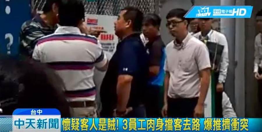 台中好市多員工阻攔顧客,指顧客偷東西,是現行犯,要求搜揹包。中天新聞