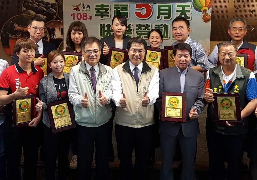 勞動節期間給予勞工優惠的24家合作單位,台南市長黃偉哲(下排右三)於4月16日特別頒發感謝狀。(魏景瀚攝)