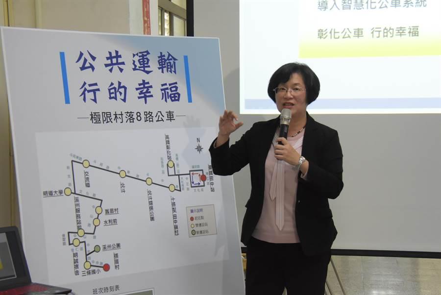 彰化縣長王惠美宣布三條服務南彰化極限村落的新路線今天起正式上路。(謝瓊雲攝)