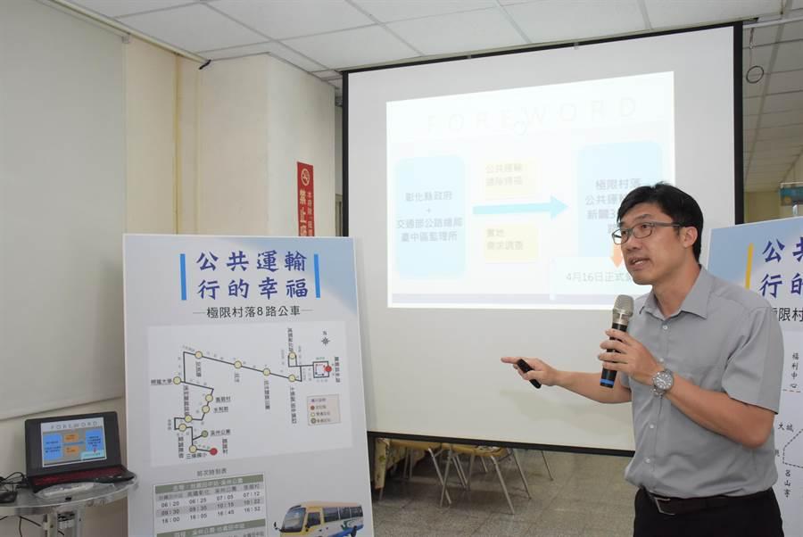 工務處長林漢斌簡報說明新增的3條公車行駛路線。(謝瓊雲攝)