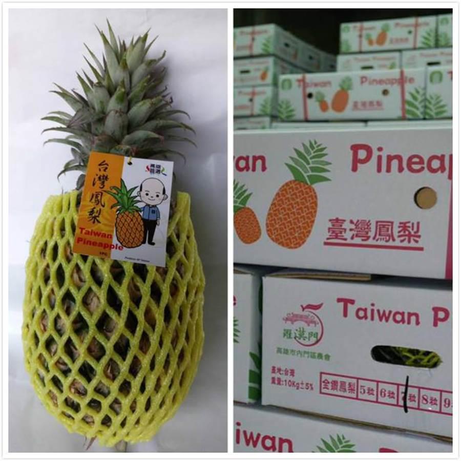 高雄鳳梨熱賣新加坡,顯見高雄水果南向外銷已漸看出成效。(擷圖自吳芳銘臉書)