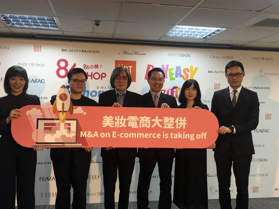 PChome集團董事長詹宏志(左三)今率領國內美妝四大品牌,宣示成立台灣第一家整併多品牌、多通路的美妝新公司。(洪凱音攝)