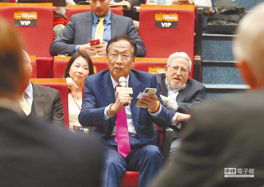 鴻海董事長郭台銘(中)昨出席台北國際社區廣播電台、美國在台協會和美國商會舉辦的「台美關係法40周年座談會」,並在隨後的座談會上詢問相關台美問題。(趙雙傑攝)