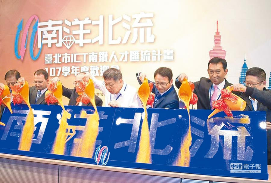 台北市長柯文哲要求教育局主政「南洋北流」南鑽人才匯流計畫補助經費,遭議員炮轟破壞體制。(張立勳翻攝)