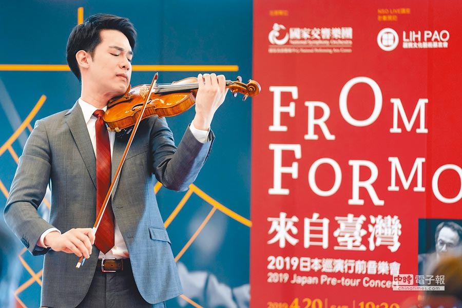 小提琴家林品任曾經拿到日本仙台國際小提琴大賽首獎,成績出色。(國家交響樂團提供)