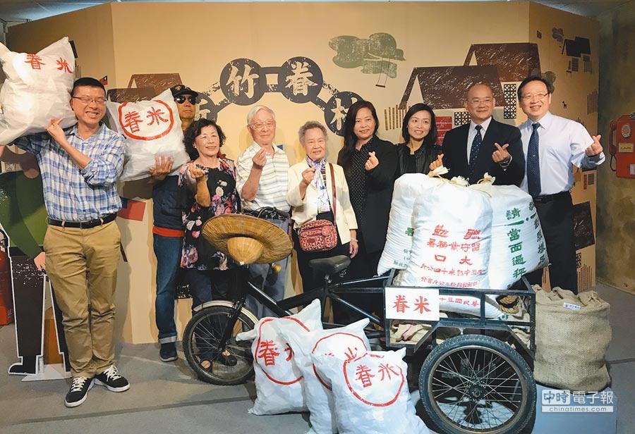新竹市眷村博物館即日起展出「眷村補給站─軍人眷屬身分補給證主題展」,帶民眾走入時光隧道,體會物資匱乏的時代。(陳育賢翻攝)