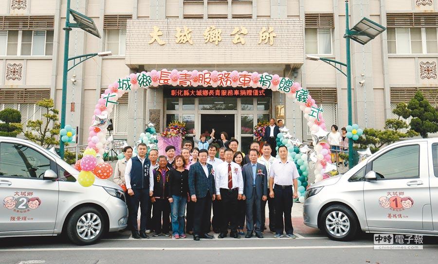大城鄉旅外企業家陳景輝、蔡鴻儒15日聯合捐贈2輛賓士休旅車,接送老老學堂的長輩上下課。(鐘武達攝)