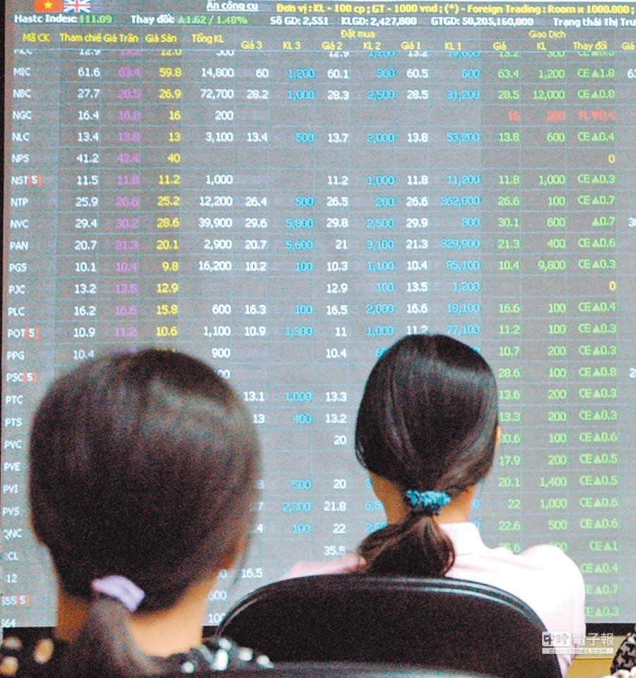陸資看好越南股市潛力。圖為越南民眾在河內證券交易廳關注大盤行情。(新華社資料照片)