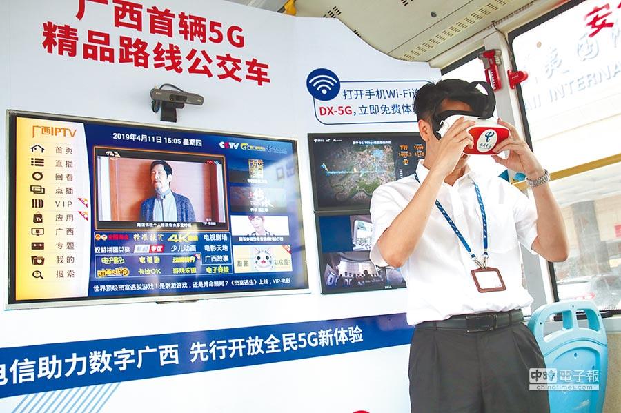 5G網路結合VR讓人可從天空看大地、海中賞魚遊,享受不同視野的樂趣。(記者孫曜樟攝)