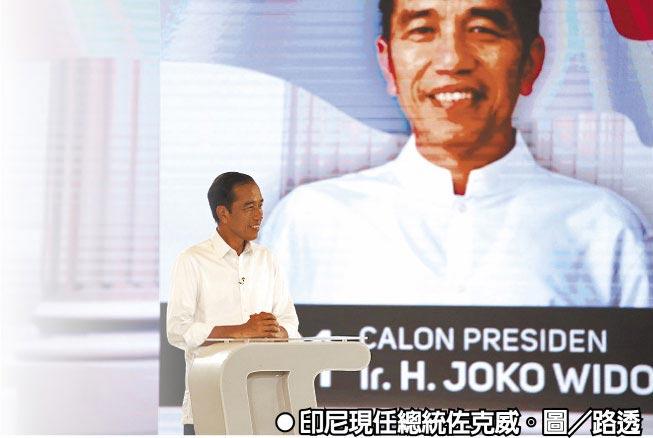 印尼現任總統佐克威。圖/路透