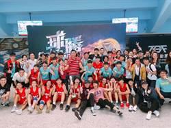 睽違十二年 高雄小港高中女籃隊HBL再奪冠