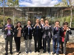 韓國瑜科技學習之旅 參觀特斯拉、蘋果總部
