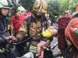 板橋公寓火警 救出34人10人送醫