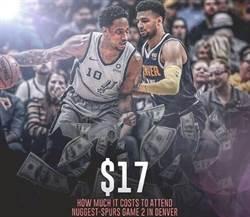 NBA》季後賽門票僅17美元 球團欲哭無淚