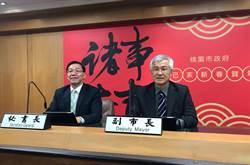 懸缺3個月桃副市長 祕書長李憲明升任