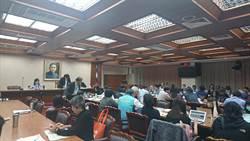 教師法立院座談會 家長教師團體交鋒