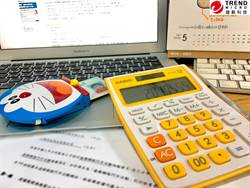 掌握網路報稅五要訣 個資不外露