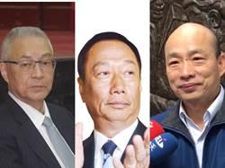 中時社論》內鬥,民進黨變旺、國民黨走衰!