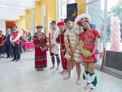 傳承原住民文化 明新科大原資中心揭牌