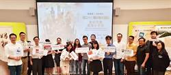 全球校園創意分享會在新加坡 金犢獎廣徵國際創意好作品