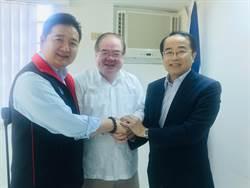 新北市立委选举 第十选区林金结出线