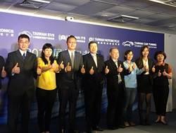 台北國際汽車零配件展「六合一」躍升年度前五大展