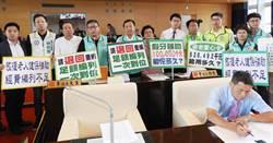 台中市歲出追加80億元預算通過一讀會 期盼議會支持為民謀福