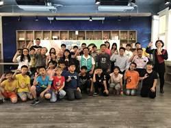開辦電腦程式語言課程 幫助偏鄉學童與世界接軌