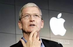 憂蘋果產線受衝擊? 庫克致電郭台銘關切