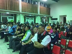 台南先進運輸捷運說明會 中西區反對聲浪多