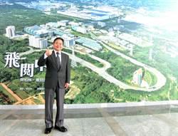 台灣諾恩美生技進駐中科 創建國內自主可靠的肝素藥物原料來源