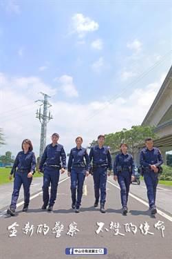 新警察制服負評多 被吐槽熱爆難穿