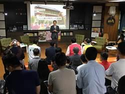 日本茨城笠間市長來台  埔里對談地方創生