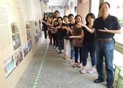 地球日主題展《台灣之醉》 籲守護這片生長土地