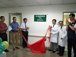 中榮埔里分院開設預立醫療照護諮商門診