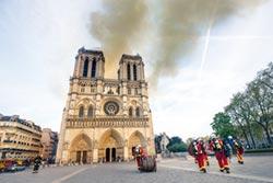 巴黎聖母院遭祝融 精品界捐錢助重建